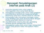 mencegah penyalahgunaan internet pada anak 2