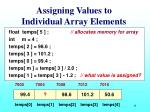assigning values to individual array elements