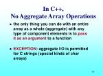 in c no aggregate array operations