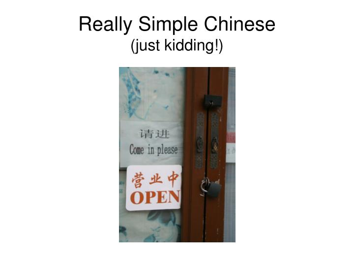 really simple chinese just kidding n.