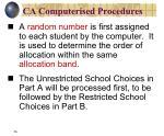 ca computerised procedures