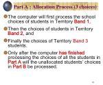 part a allocation process 3 choices