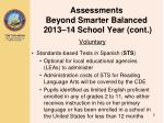 assessments beyond smarter balanced 2013 14 school year cont2