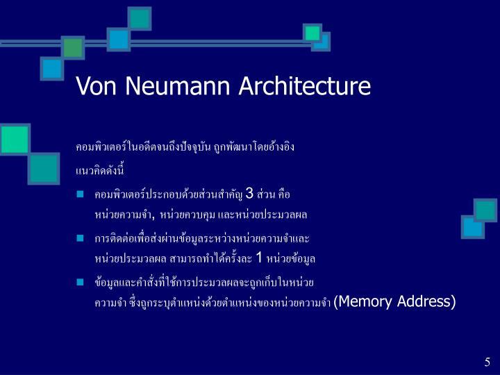 Von Neumann