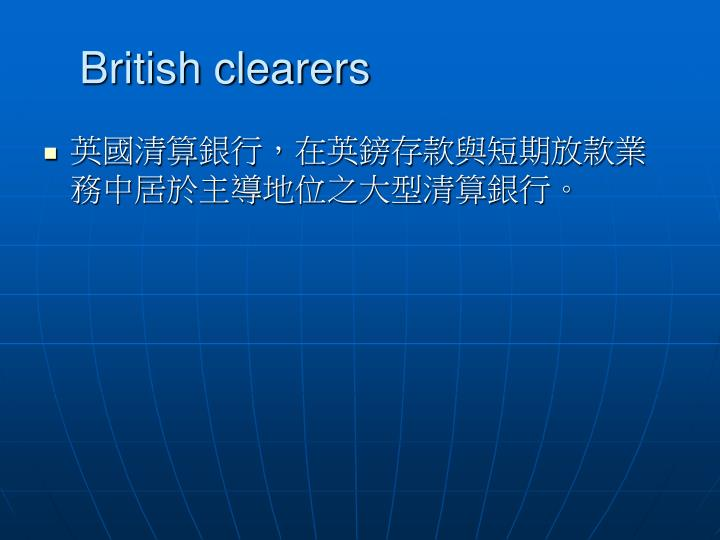 British clearers