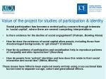 value of the project for studies of participation identity