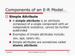 components of an e r model5