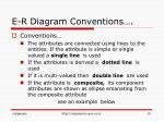 e r diagram conventions1