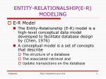 entity relationalship e r modeling1