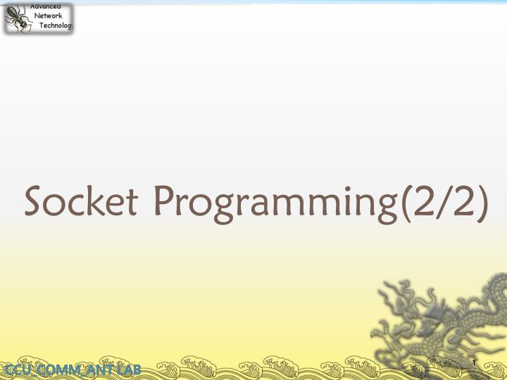 socket programming 2 2 n.