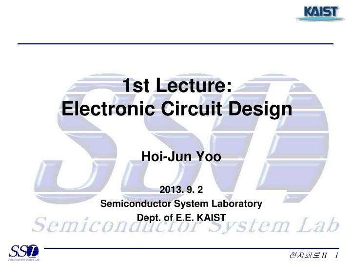 ppt 1st lecture electronic circuit design powerpoint presentation