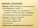 greening strategie n