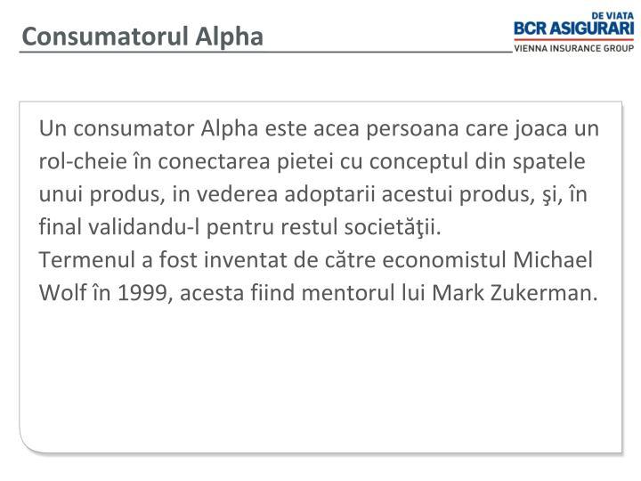 Consumatorul Alpha