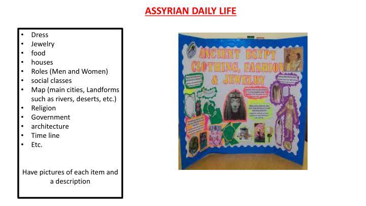 ASSYRIAN DAILY LIFE