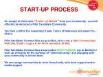 start up process