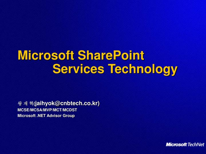 microsoft sharepoint services technology n.