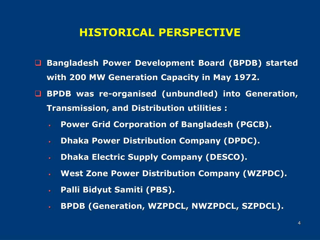 PPT - SEMINAR ON INVESTMENT IN BANGLADESH Organised by PowerPoint