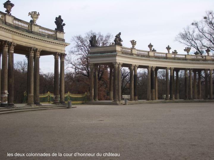 les deux colonnades de la cour d'honneur du château