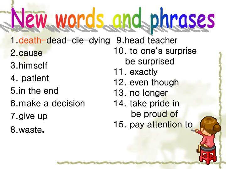 New words and phrases