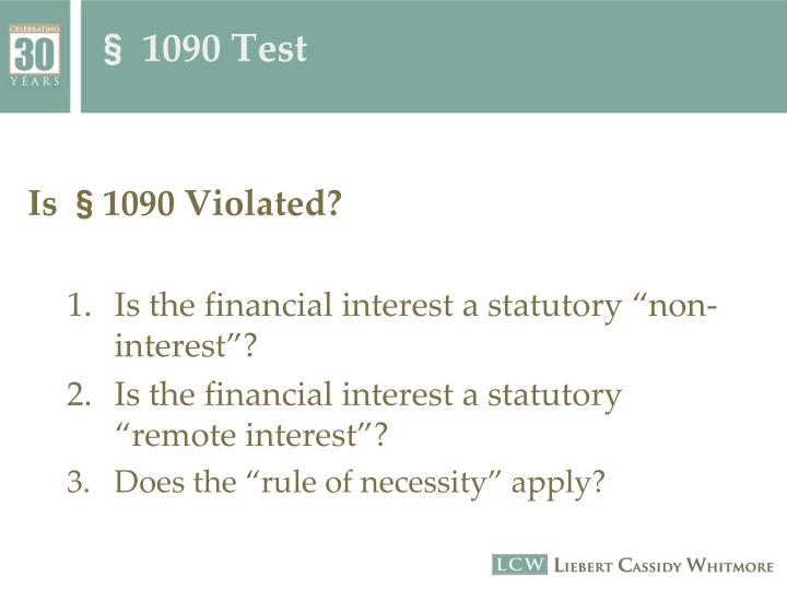 § 1090 Test