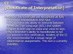 ci certificate of interpretation