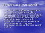 ct certificate of transliteration