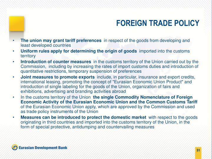 export promotion measures