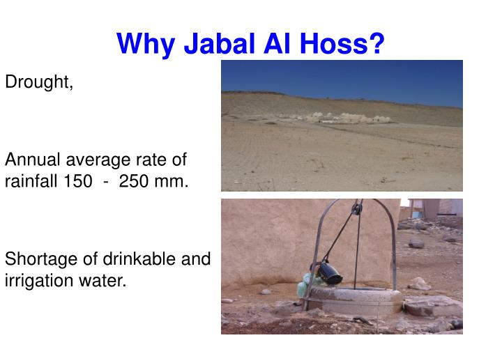 Why jabal al hoss