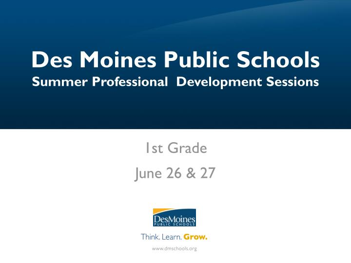 des moines public schools summer professional development sessions n.