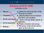 sciences of sce 4360 matching exercise