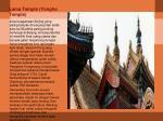 lama temple yonghe temple