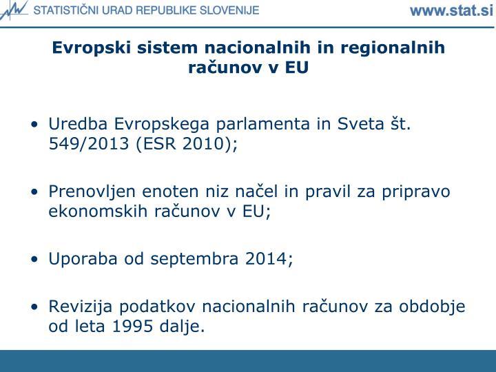 Evropski sistem nacionalnih in regionalnih računov v EU
