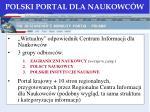 polski portal dla naukowc w