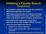 initiating a faculty search peopleadmin
