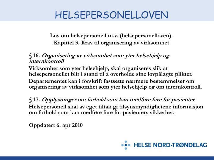 HELSEPERSONELLOVEN