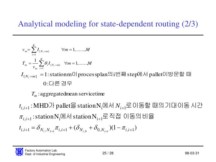 Analytical modeling for state-dependent routing (2/3)