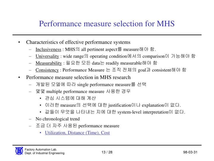 Performance measure selection for MHS