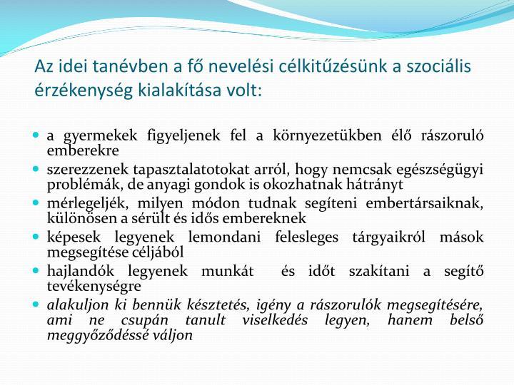 Az idei tanévben a fő nevelési célkitűzésünk a szociális érzékenység kialakítása volt: