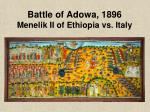 battle of adowa 1896 menelik ii of ethiopia vs italy