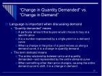 change in quantity demanded vs change in demand