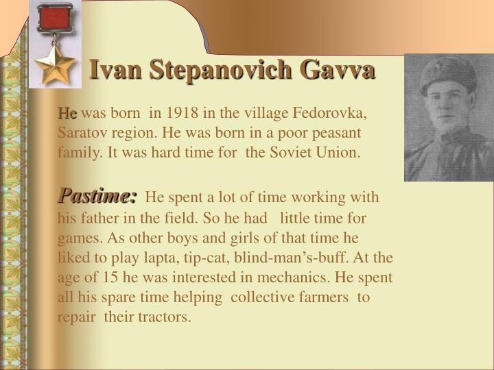 Ivan Stepanovich Gavva