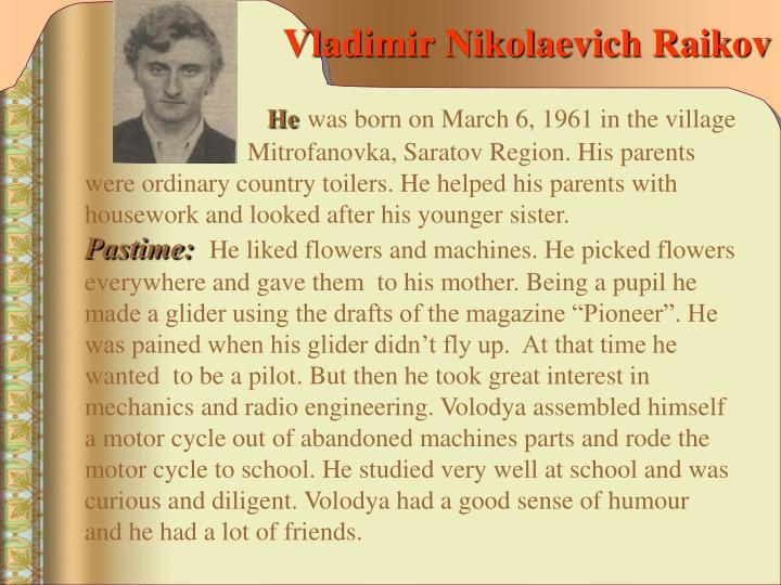 Vladimir Nikolaevich Raikov