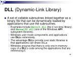 dll dynamic link library