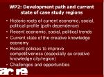 wp2 development path and current state of case study regions