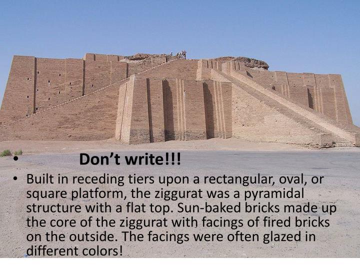 Don't write!!!
