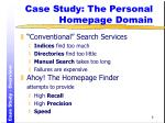 case study the personal homepage domain