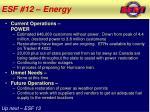 esf 12 energy1