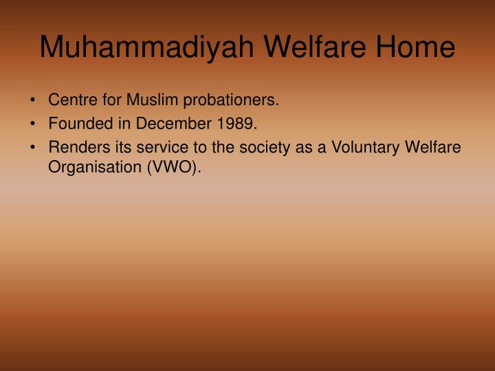 Muhammadiyah Welfare Home