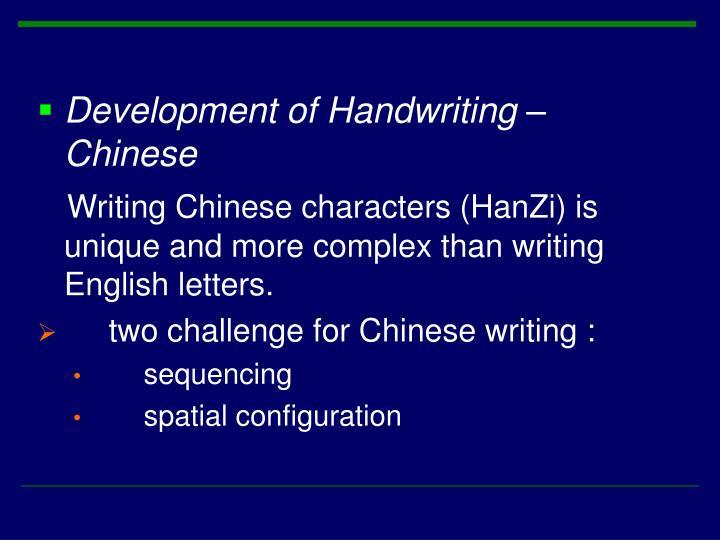 development of chinese writing