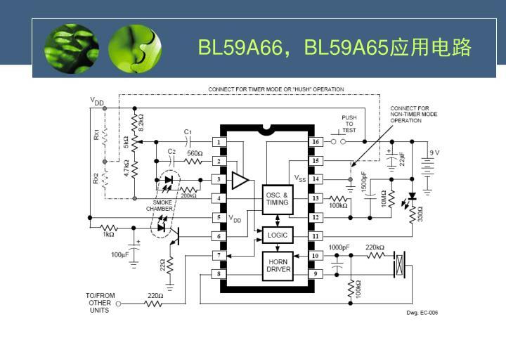 BL59A66,BL59A65